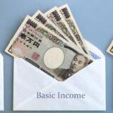 日本大学経済学部合格者解答例②正規ー非正規の格差で生じている問題にどのような対応をすべきか?